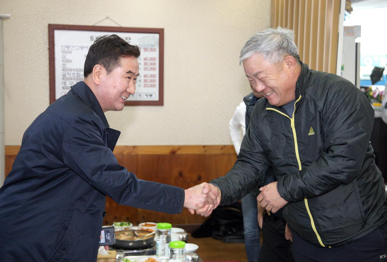 중원구 옥외광고업협회 임원 간담회
