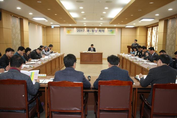 2017년 4월 과동장회의