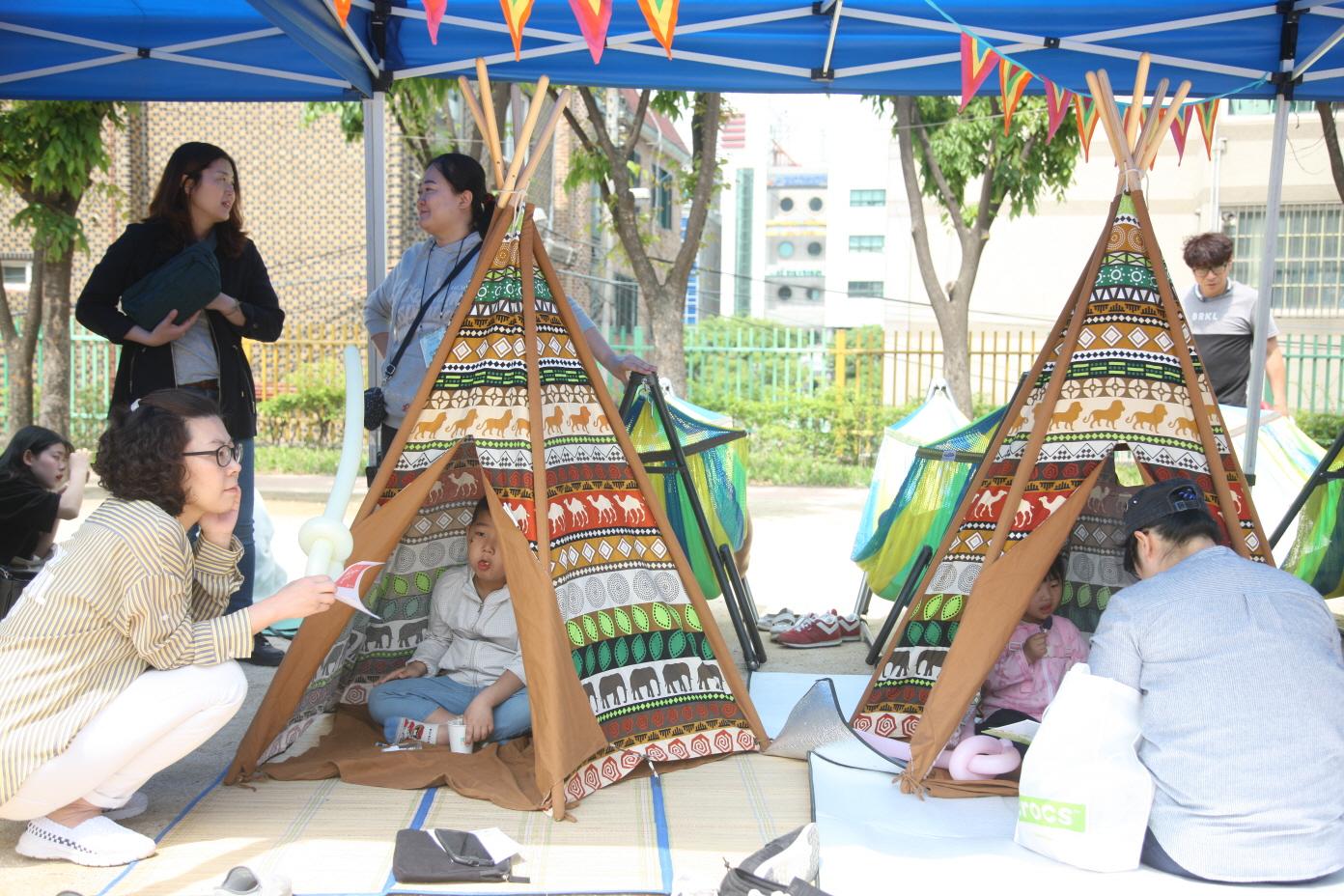 어린이날 상원초등학교 동네야놀자 행사