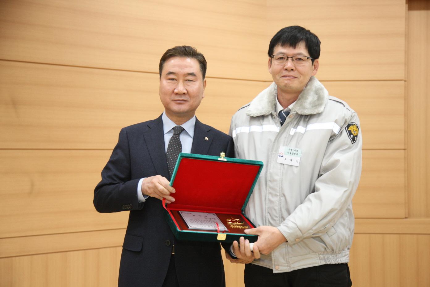 2017.12.06(수) 12월 중 직원조회