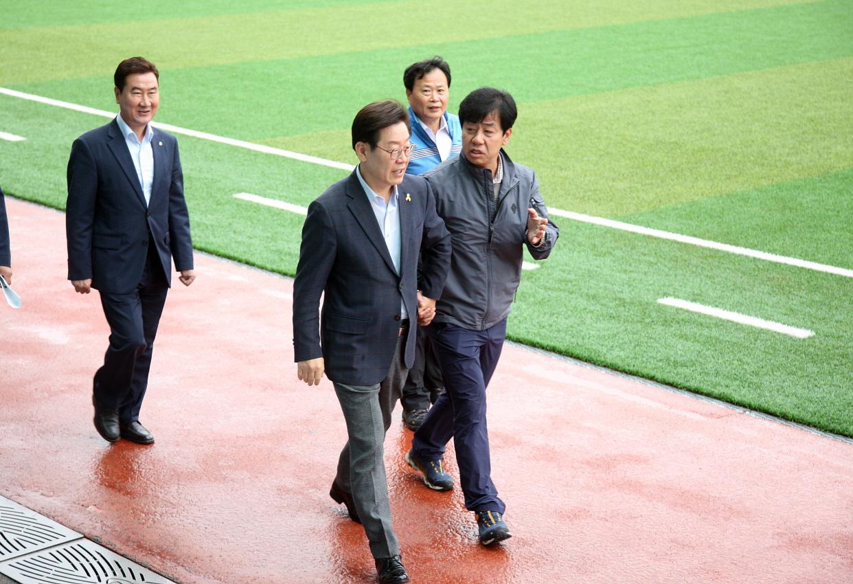 전택노련 경기동부지부 택시노동자 체육대회