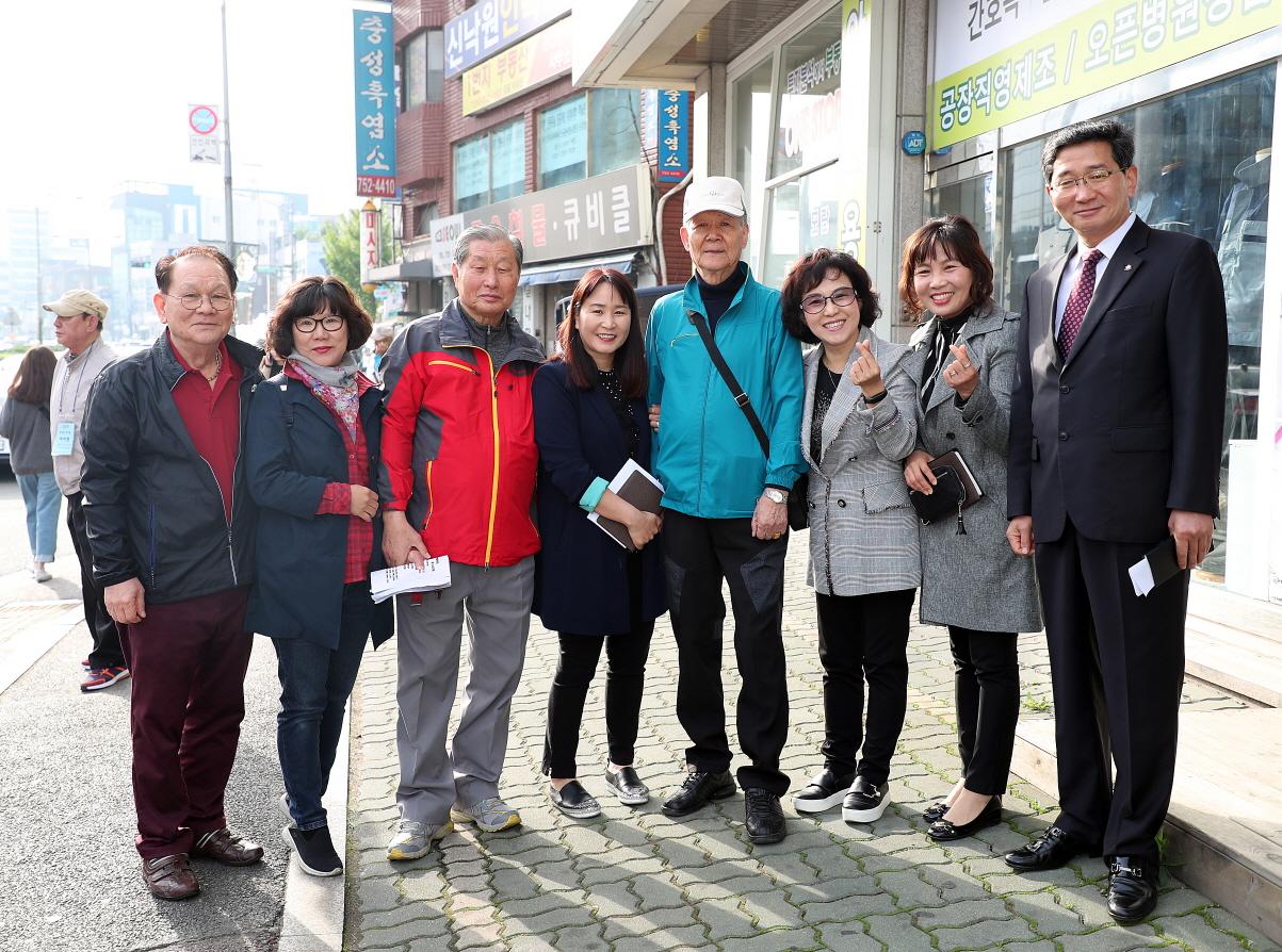 중원구 경로당 회장단 문화유적지 탐방2