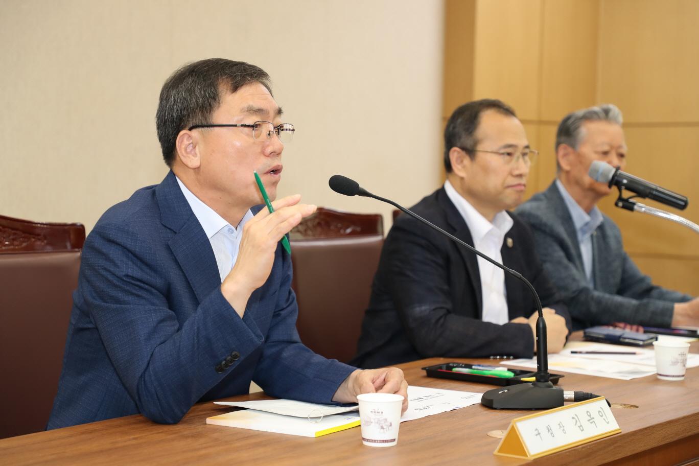 중원구단체장 연합회 월례회의