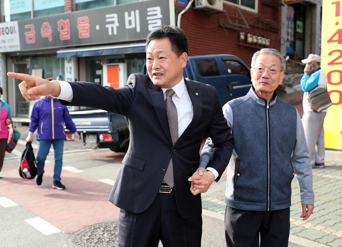 중원구 경로당 회장단 문화유적지 탐방3