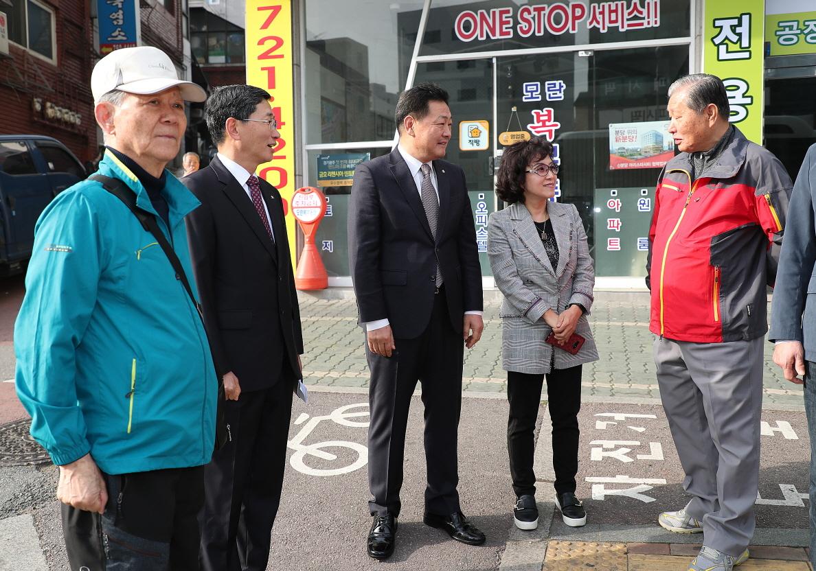 중원구 경로당 회장단 문화유적지 탐방4