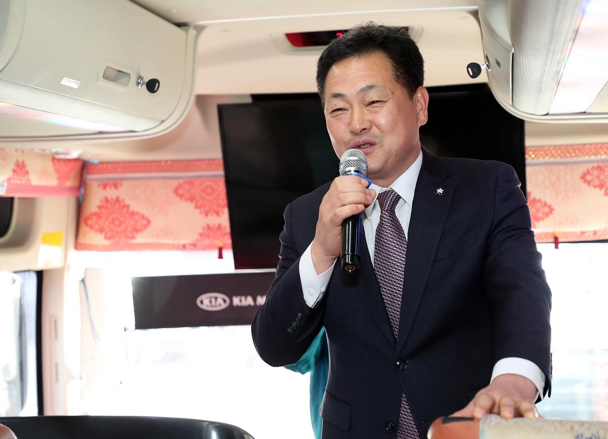 중원구 경로당 회장단 문화유적지 탐방7