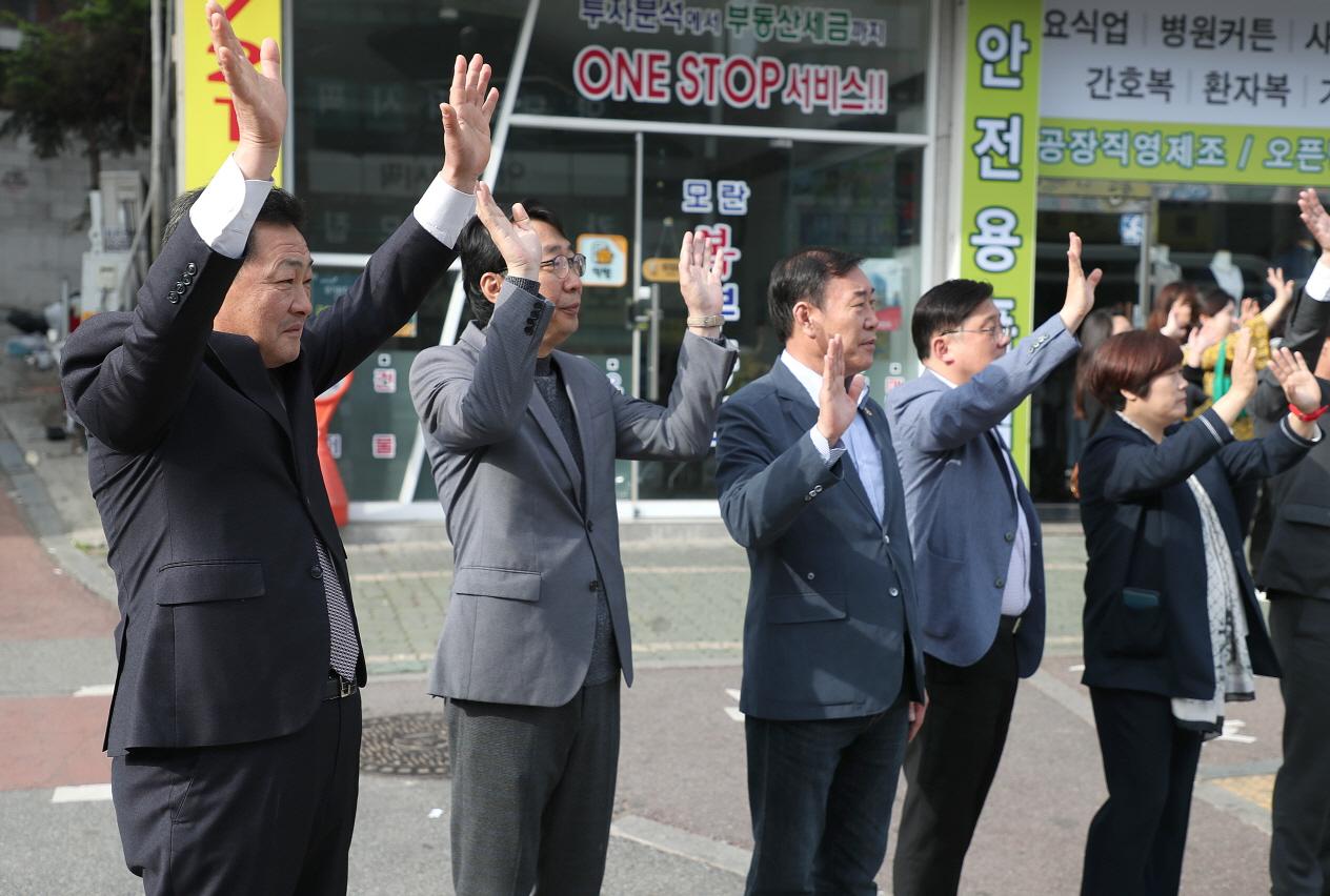 중원구 경로당 회장단 문화유적지 탐방9