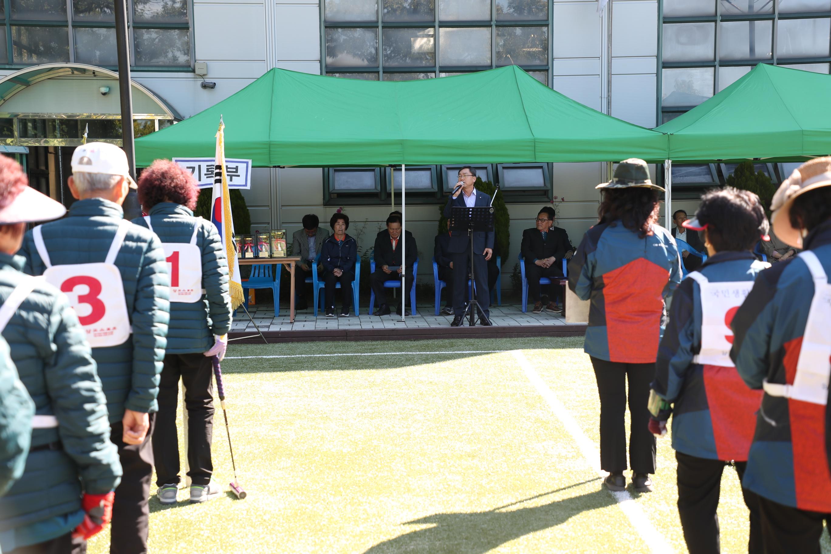 제22회 중원구청장기 생활체육게이트볼대회